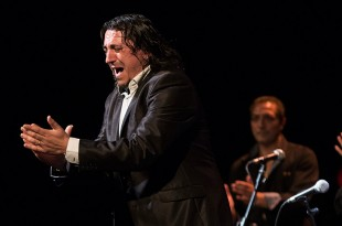 Antonio Mejías - Flamenco en Córdoba - Cante Jondo - Premio Nacional de Flamenco
