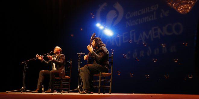 Fase de opción a premio en el Concurso Nacional de Arte Flamenco de Córdoba. Foto: Miguel Valverde.