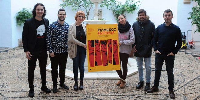 Flamenco en tu aula - Diputación de Córdoba - Flamenco en Córdoba - Flamenco en los colegios -