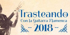 Trasteando con la guitarra flamenca @ Centro Flamenco Fosforito | Córdoba | Andalucía | España