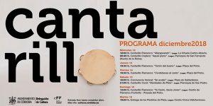 Cantarillo Flamenco | Se acabó @ Plaza de Valdeolleros | Córdoba | Andalucía | España
