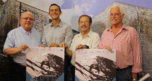 Acto de presentación del cartel de las XI Jornadas de Arte Flamenco 'Ciudad de Lucena'. Foto: Ayto. Lucena.