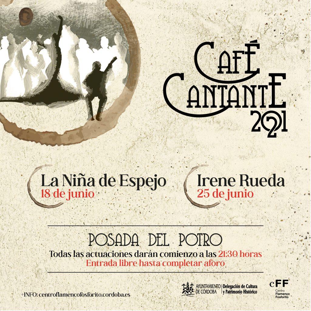 Café Cantante @ Posada del Potro | Córdoba | Andalucía | España