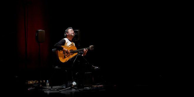 El guitarrista José Antonio Rodríguez en la presentación de su espectáculo 'McCadden Place'. Foto: Festival de la Guitarra.